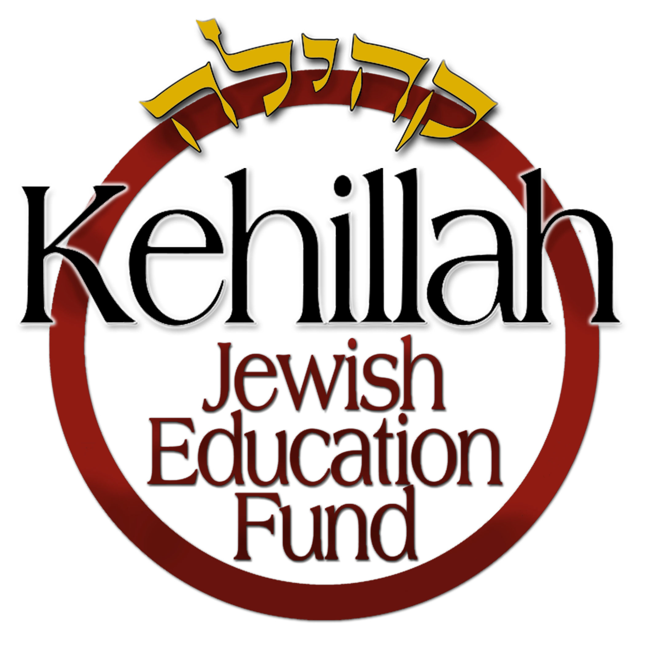 Chicago Kehillah Fund