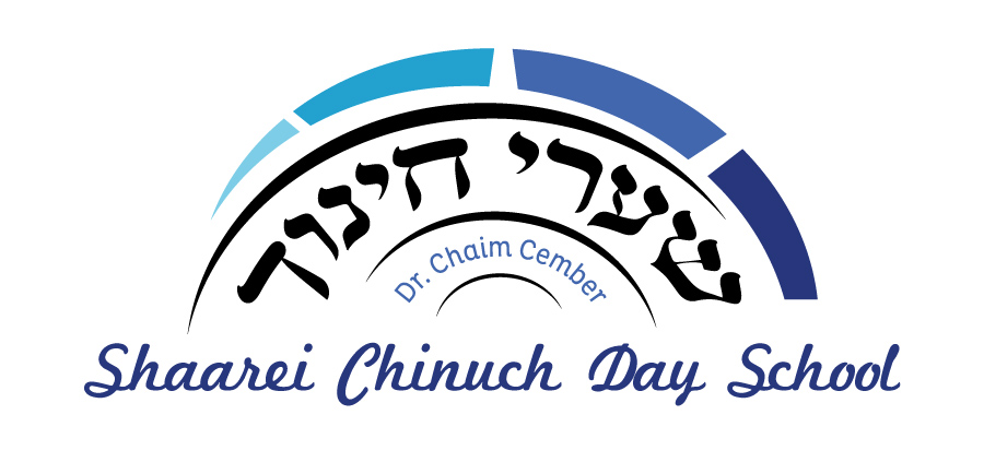 Shaarei Chinuch Day School