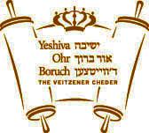 yOhr-Boruch-logo-vector 2