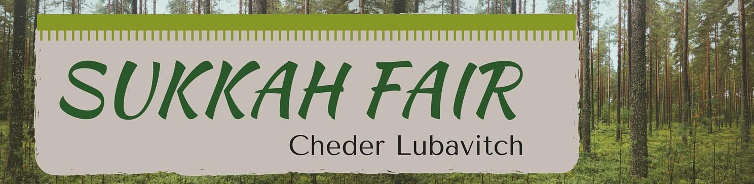 Sukkah Fair