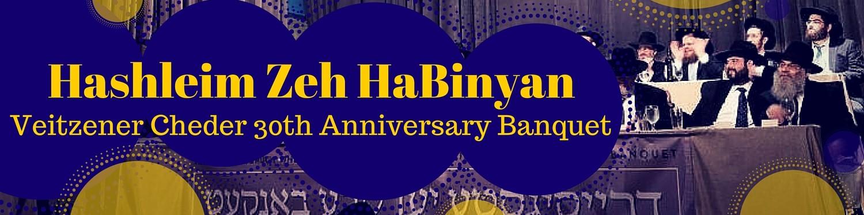 Hashleim Zeh HaBinyan