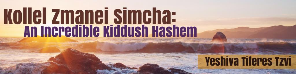 kollel-zmanei-simcha-an-incredible-kiddush-hashem